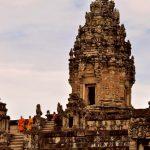 Bakong Temple - Rolous Group