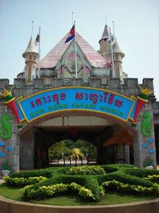 Koh Kong Safari World